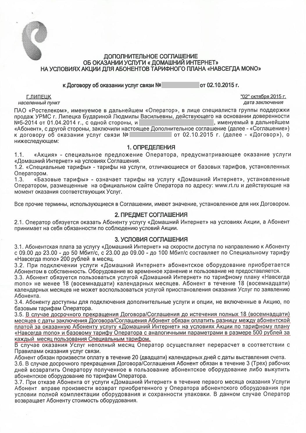 Купить больничный лист в Москве Коптево у профсоюзной